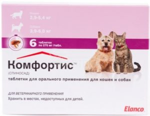 Таблетки для кошек от блох и клещей, комфортис, фото