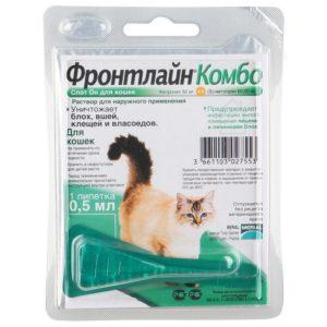 Фронтлайн, капли от блох для кошек
