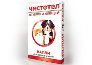 Средства Чистотел от блох для кошек, ошейник, спрей, пудра